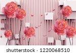 3d wallpaper design with 3d... | Shutterstock . vector #1220068510
