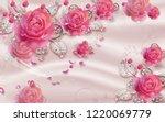 3d wallpaper design with jewels ... | Shutterstock . vector #1220069779