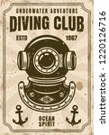 diving club vintage poster with ... | Shutterstock .eps vector #1220126716