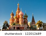 St. Basil Cathedral  Red Squar...