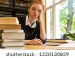 image of displeased confused... | Shutterstock . vector #1220130829
