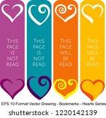 vector set of ornate vertical...   Shutterstock .eps vector #1220142139