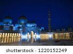 sheik zayed grand mosque in abu ... | Shutterstock . vector #1220152249
