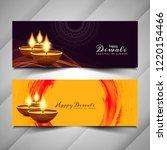 abstract beautiful happy diwali ... | Shutterstock .eps vector #1220154466