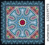 decorative colorful ornament on ... | Shutterstock .eps vector #1220159773
