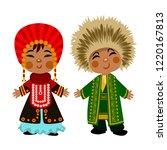 cartoon children in traditional ... | Shutterstock .eps vector #1220167813