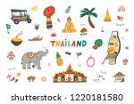 vector illustration of thailand ... | Shutterstock .eps vector #1220181580