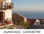 beautiful summer terrace view...   Shutterstock . vector #1220182780