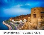 Landscap Of Mutrah Corniche In...