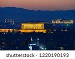 ankara cityscape with anitkabir ... | Shutterstock . vector #1220190193
