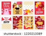 set of new year red cards in... | Shutterstock .eps vector #1220213389