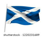 scotland flag floating in the... | Shutterstock . vector #1220231689