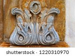 baroque ornament at historical... | Shutterstock . vector #1220310970