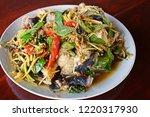spicy stir fried catfish  thai... | Shutterstock . vector #1220317930