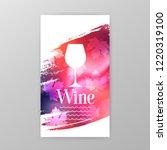 wineglass promotion banner for... | Shutterstock .eps vector #1220319100