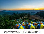 tent in the sunset overlooking... | Shutterstock . vector #1220323840