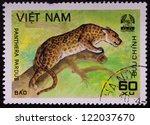 vietnam   circa 1981  a stamp... | Shutterstock . vector #122037670