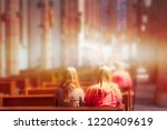 blurred photo inside of a... | Shutterstock . vector #1220409619