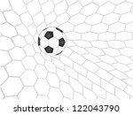 soccer football in goal net... | Shutterstock .eps vector #122043790