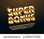 vector chic logo super bonus.... | Shutterstock .eps vector #1220471050