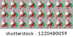 animation sprite sheet  can be... | Shutterstock .eps vector #1220480059