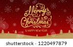 merry christmas  happy new year ... | Shutterstock .eps vector #1220497879