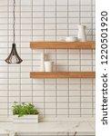 modern kitchen style white... | Shutterstock . vector #1220501920