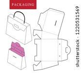 vector illustration of handle... | Shutterstock .eps vector #1220531569