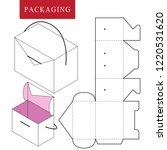 vector illustration of handle... | Shutterstock .eps vector #1220531620