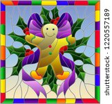 illustration in stained glass... | Shutterstock .eps vector #1220557189