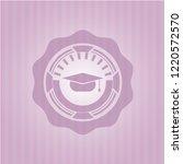 graduation cap icon inside...   Shutterstock .eps vector #1220572570