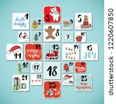 christmas advent calendar. hand ...   Shutterstock . vector #1220607850