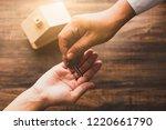 real estate concept  home... | Shutterstock . vector #1220661790