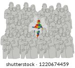 family with an autistic child...   Shutterstock .eps vector #1220674459