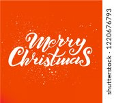 merry christmas vector... | Shutterstock .eps vector #1220676793