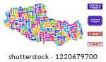 mosaic brick style map of tibet ... | Shutterstock .eps vector #1220679700
