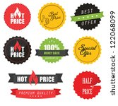 set of commercial sale stickers ... | Shutterstock . vector #122068099