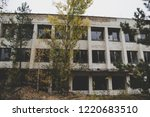 abandoned building house in... | Shutterstock . vector #1220683510