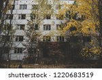 abandoned building house in... | Shutterstock . vector #1220683519