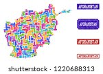 mosaic brick style map of... | Shutterstock .eps vector #1220688313
