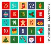 flat design of fun advent...   Shutterstock .eps vector #1220696443