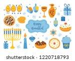 jewish holiday hanukkah element ... | Shutterstock .eps vector #1220718793