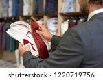 close up of customer choosing...   Shutterstock . vector #1220719756