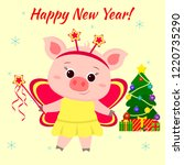 happy new year and merry... | Shutterstock . vector #1220735290