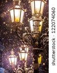 street lamp in the snow | Shutterstock . vector #122074060