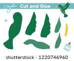 education paper game for... | Shutterstock .eps vector #1220746960