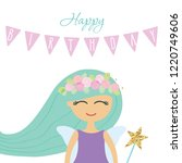 little fairy girl birthday card ... | Shutterstock .eps vector #1220749606