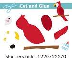 education paper game for... | Shutterstock .eps vector #1220752270
