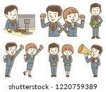set of business image | Shutterstock .eps vector #1220759389