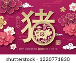 chinese new year 2019 greeting... | Shutterstock .eps vector #1220771830
